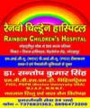 Rainbow Children Hospital